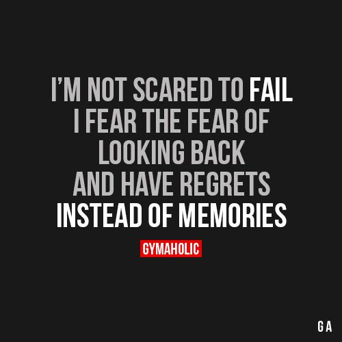 im not scared essay Have you ever been so afraid of failing at something that you decided not to try it  at  but when we allow fear to stop our forward progress in life, we're likely to.